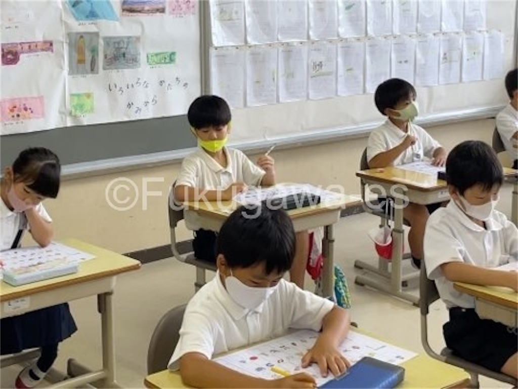 f:id:fukugawa-es:20210929102321j:image