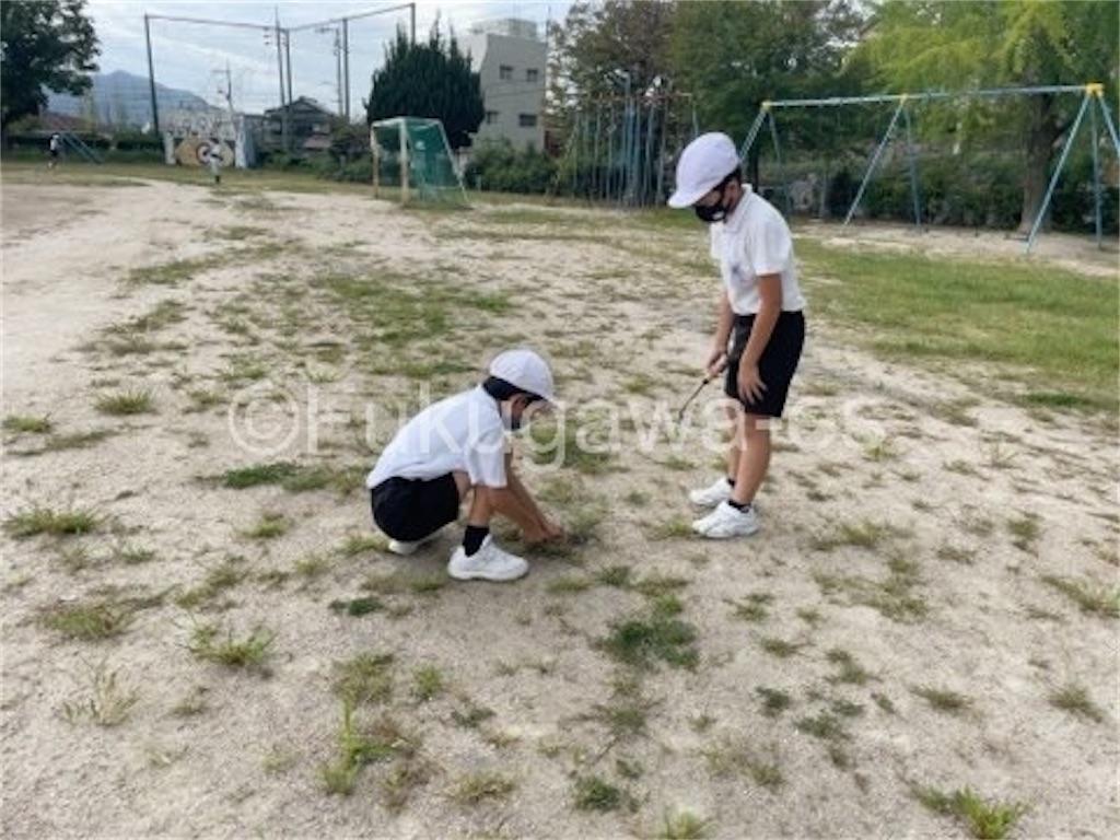 f:id:fukugawa-es:20210930142544j:image