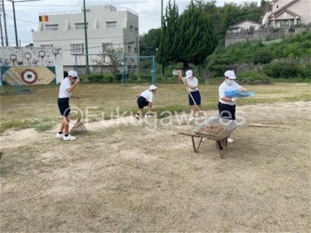 f:id:fukugawa-es:20210930142627j:image