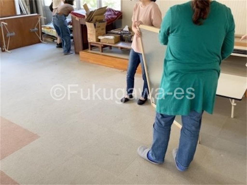 f:id:fukugawa-es:20211001141855j:image