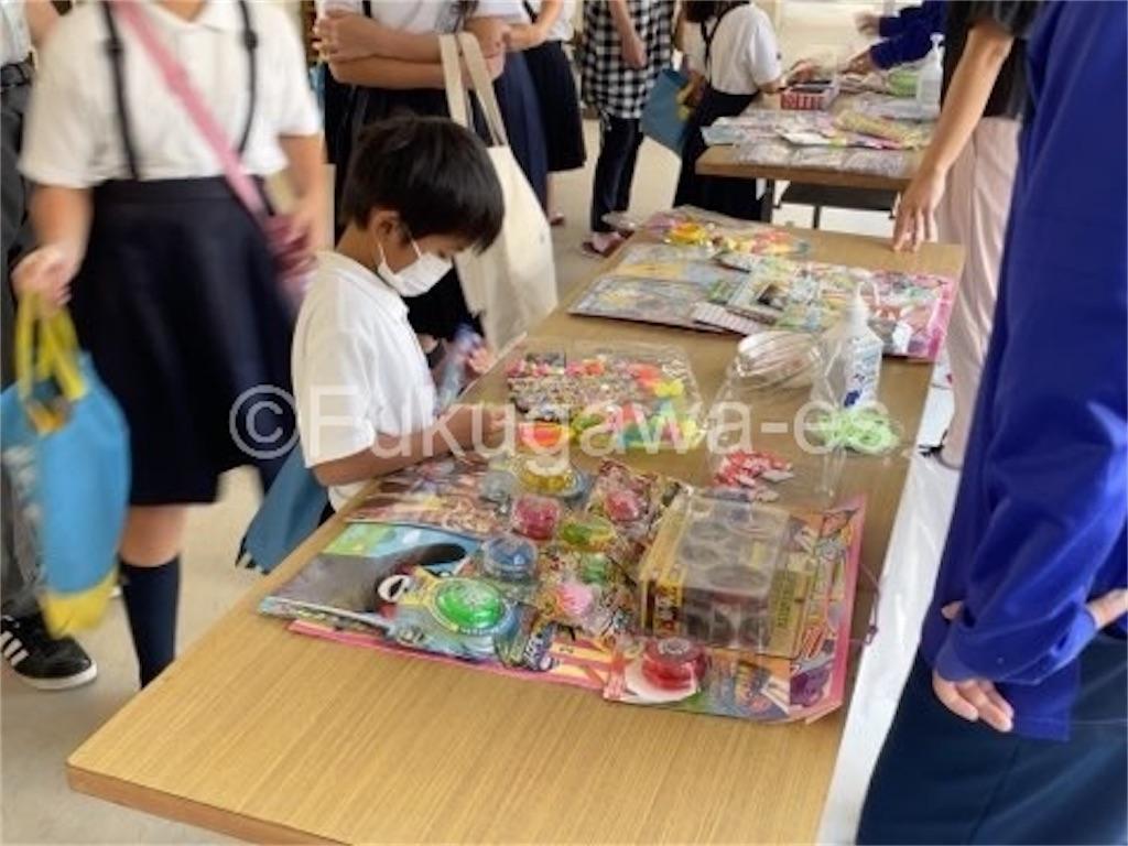 f:id:fukugawa-es:20211002131434j:image