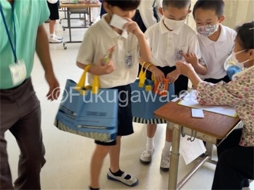 f:id:fukugawa-es:20211002131559j:image