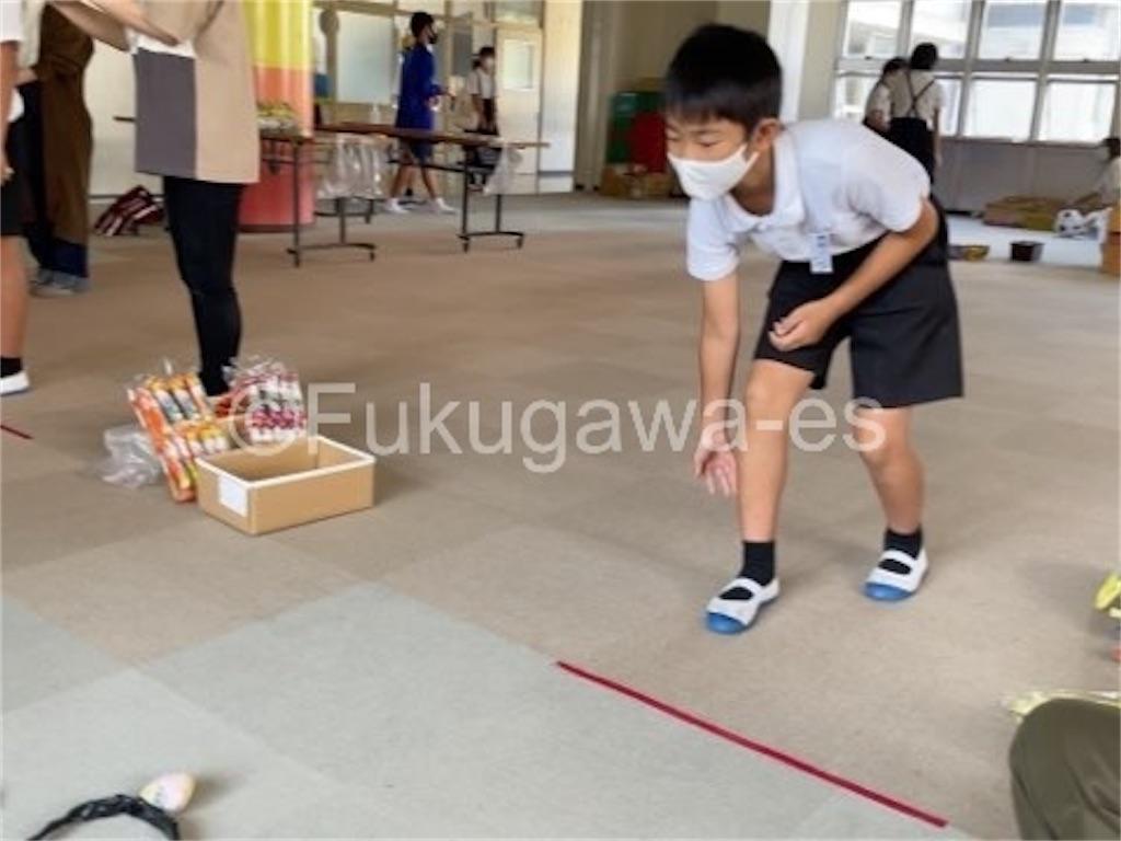 f:id:fukugawa-es:20211002131653j:image