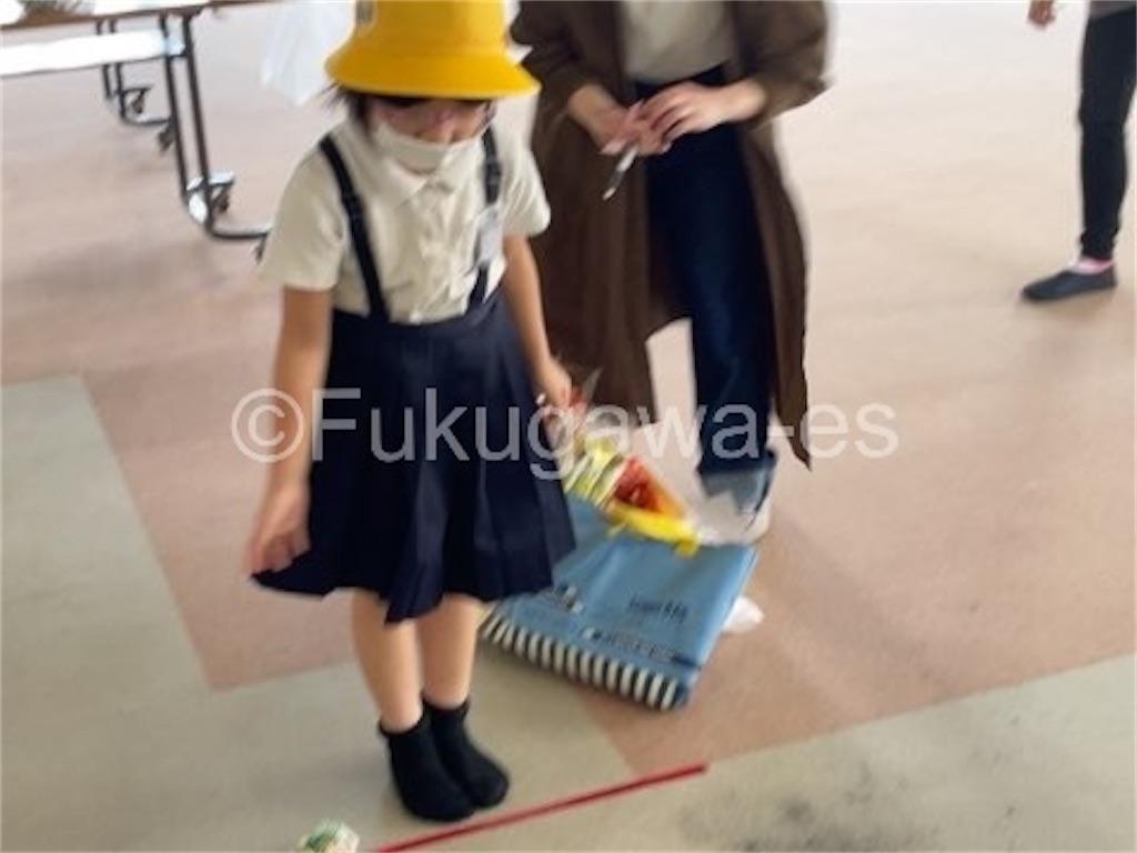 f:id:fukugawa-es:20211002131828j:image
