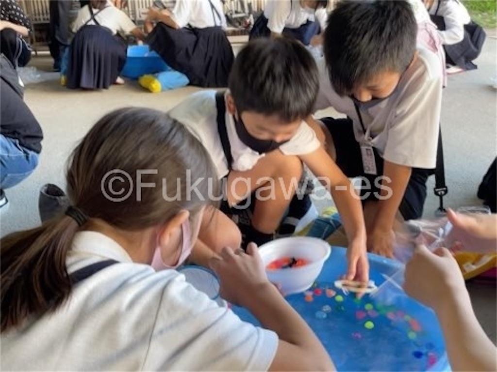f:id:fukugawa-es:20211002131845j:image