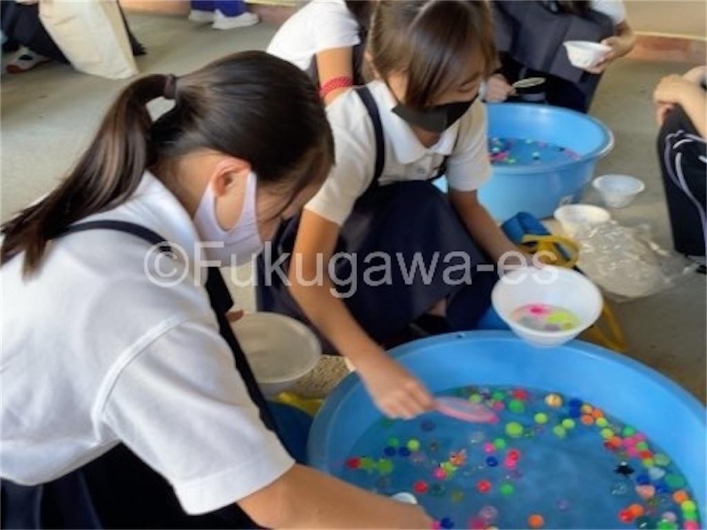 f:id:fukugawa-es:20211002131915j:image