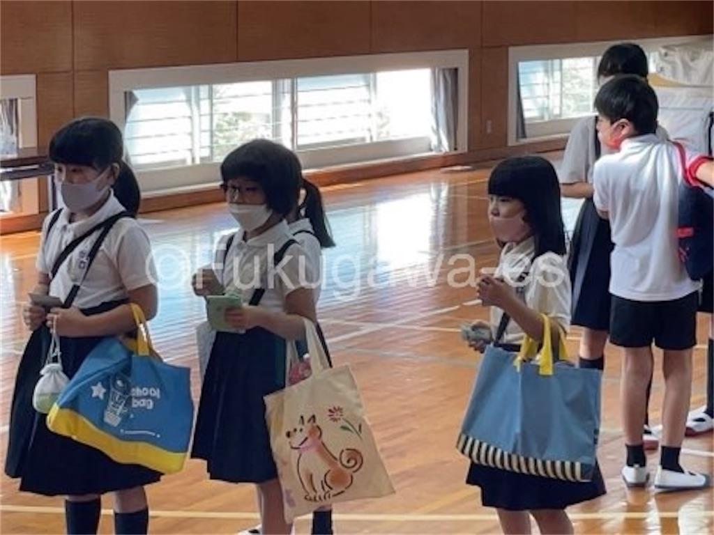 f:id:fukugawa-es:20211002132109j:image