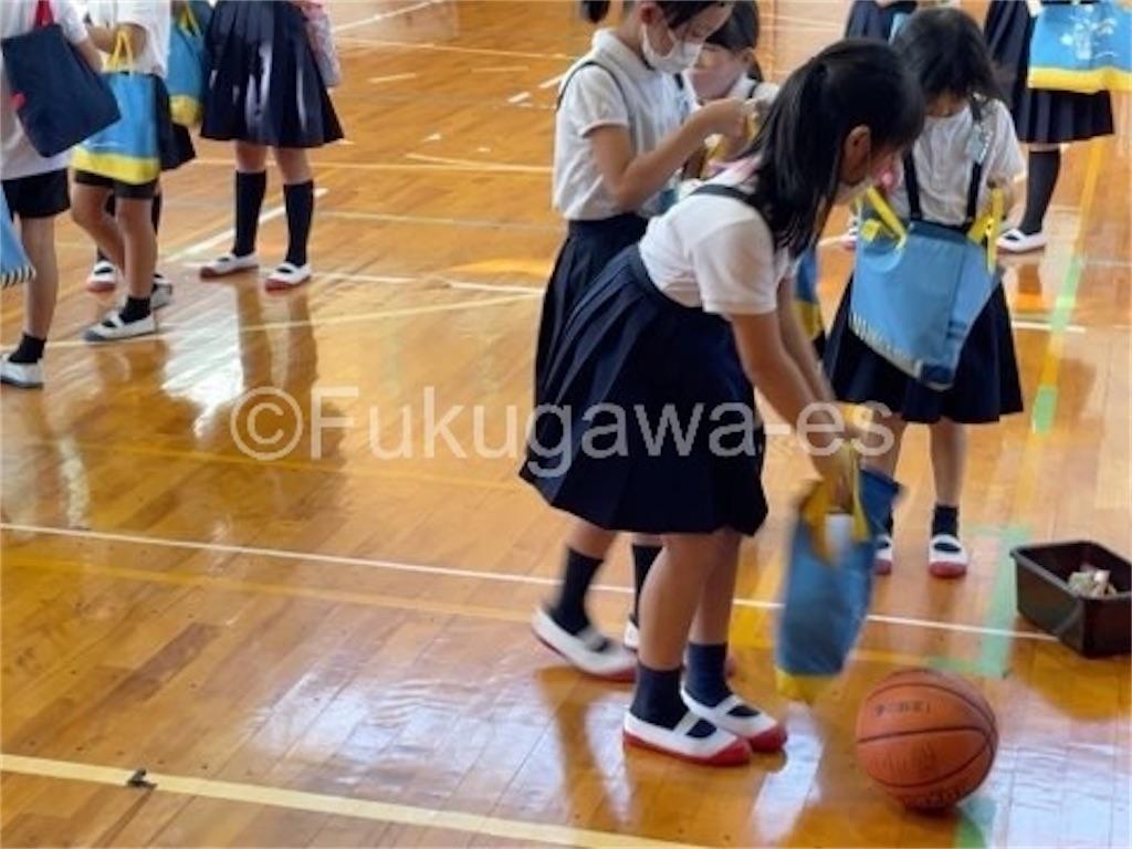 f:id:fukugawa-es:20211002132124j:image