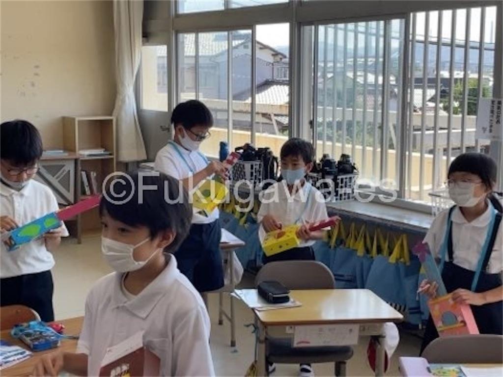 f:id:fukugawa-es:20211005113722j:image