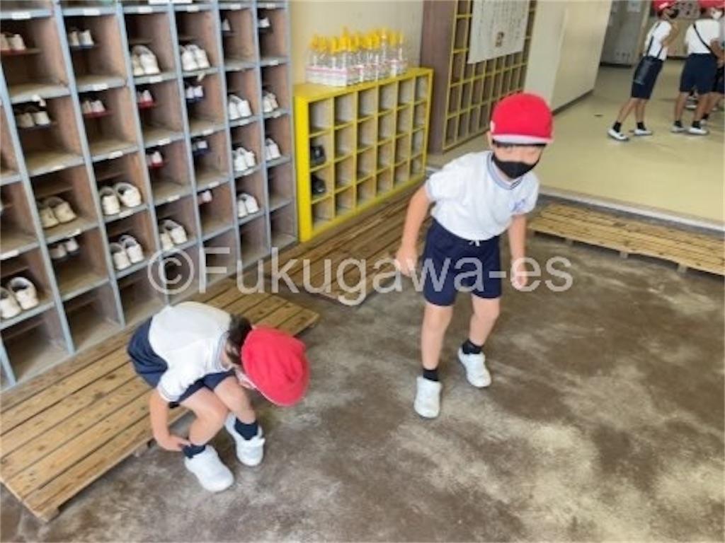 f:id:fukugawa-es:20211006141317j:image