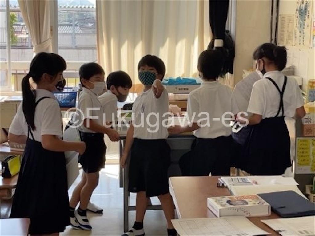 f:id:fukugawa-es:20211006142031j:image