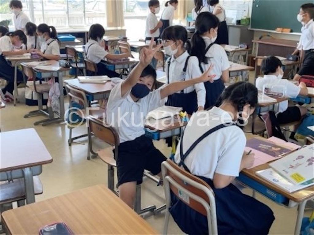f:id:fukugawa-es:20211006143004j:image
