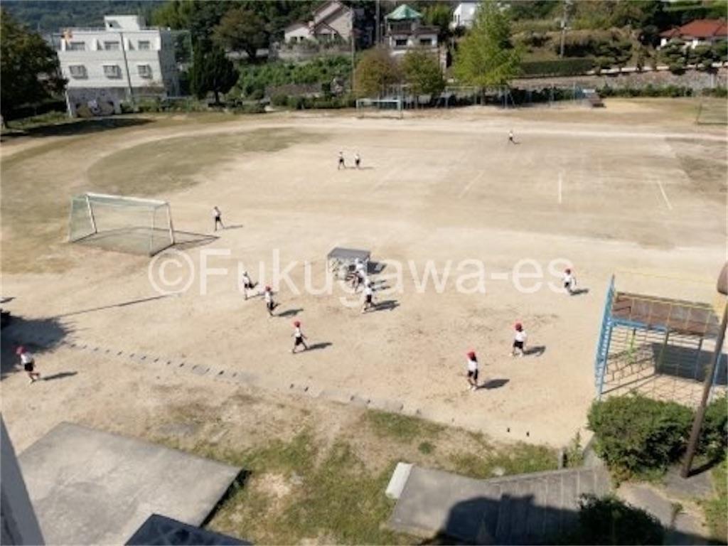 f:id:fukugawa-es:20211006144659j:image