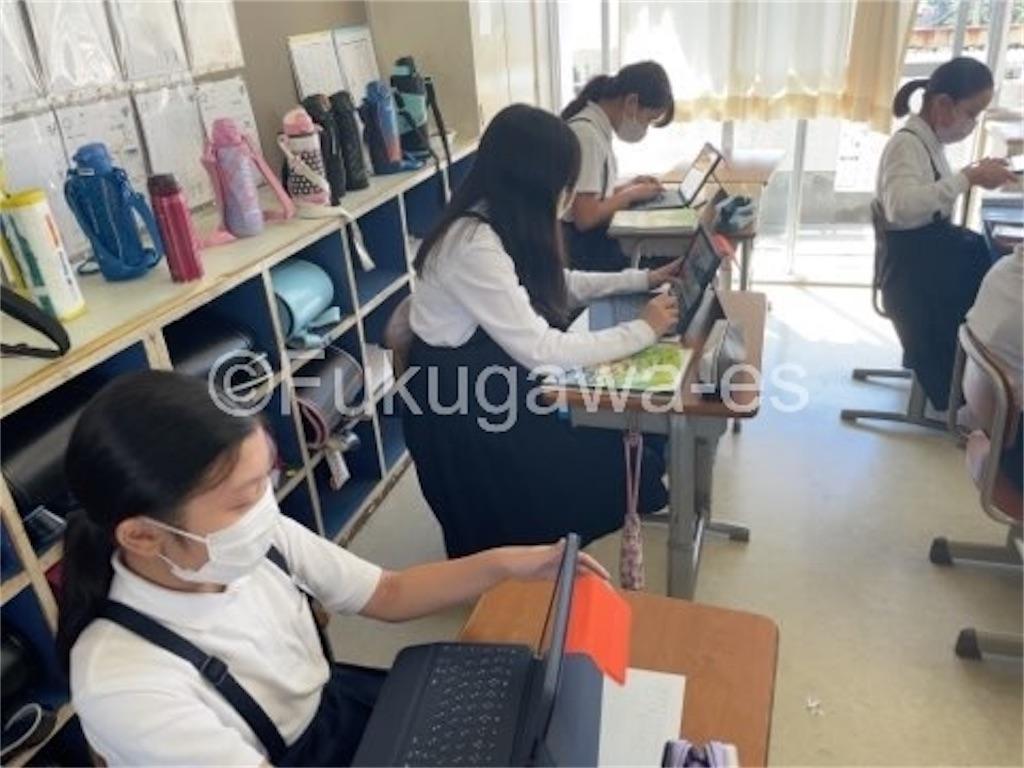 f:id:fukugawa-es:20211007120247j:image