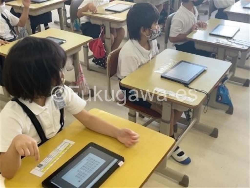 f:id:fukugawa-es:20211008105535j:image
