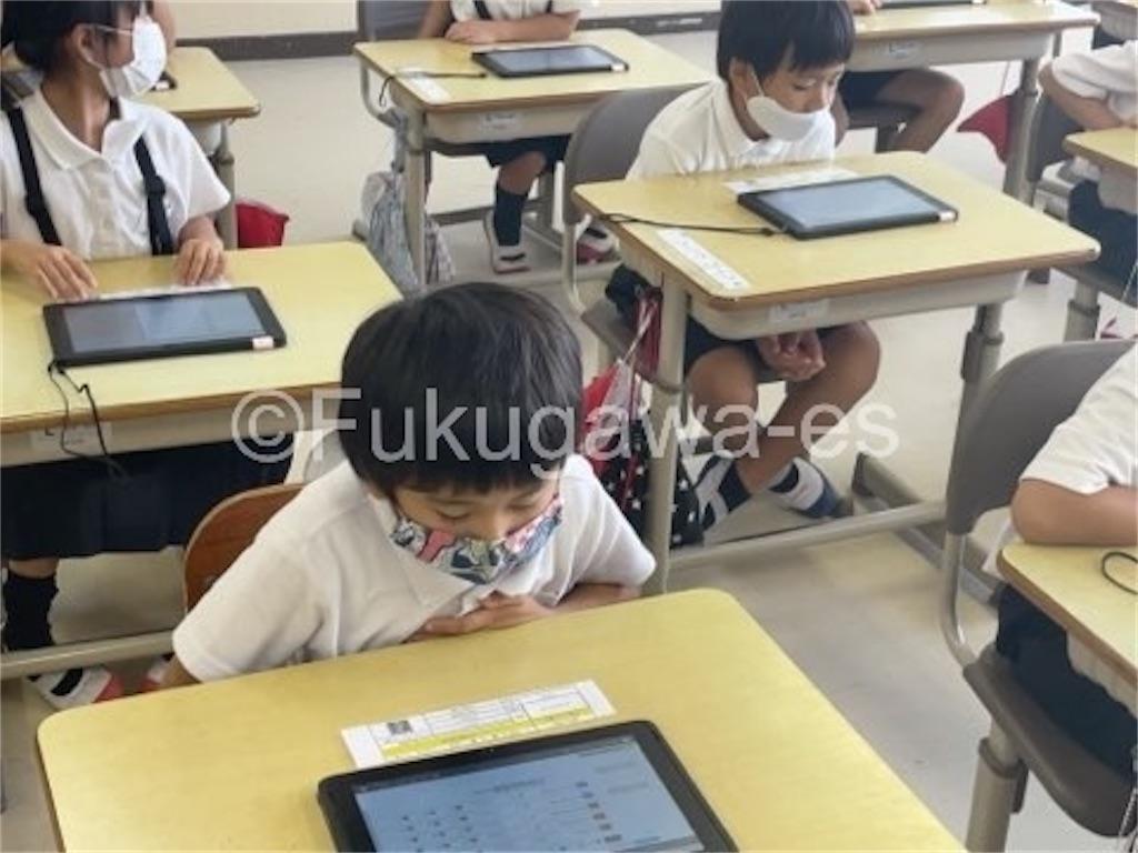 f:id:fukugawa-es:20211008105607j:image