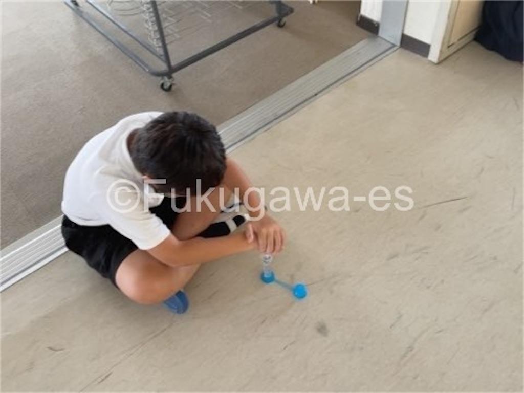 f:id:fukugawa-es:20211008123829j:image