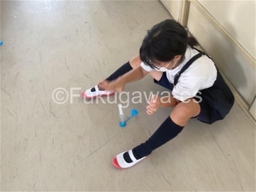 f:id:fukugawa-es:20211008123842j:image