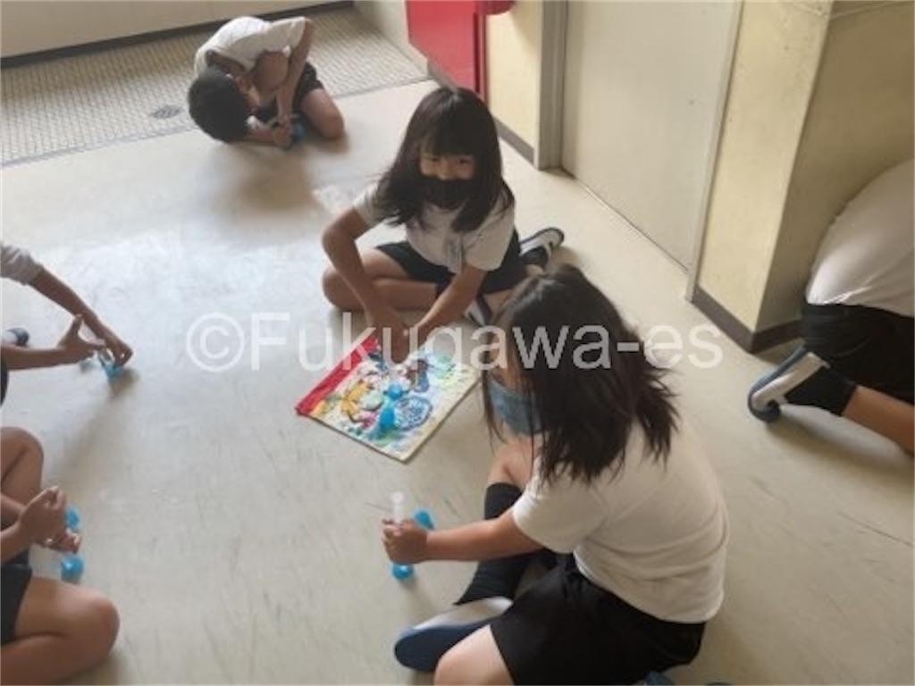 f:id:fukugawa-es:20211008123926j:image