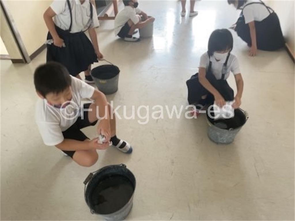 f:id:fukugawa-es:20211008124017j:image
