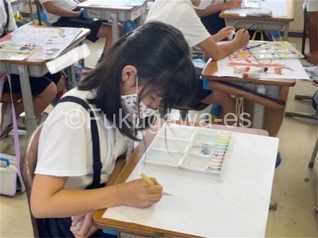f:id:fukugawa-es:20211012105648j:image
