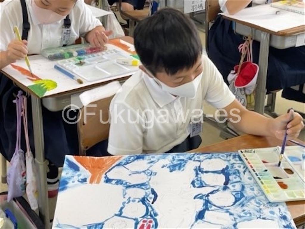 f:id:fukugawa-es:20211012105704j:image