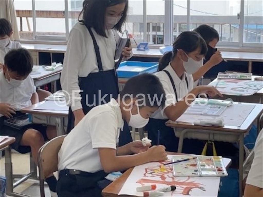 f:id:fukugawa-es:20211012105711j:image