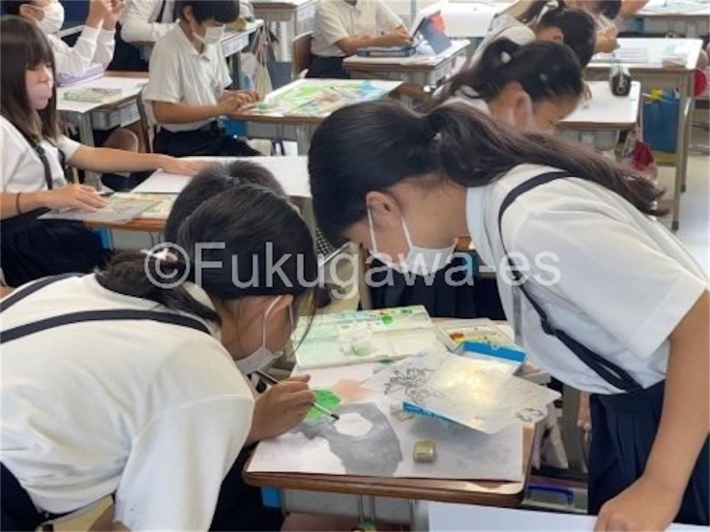 f:id:fukugawa-es:20211012105729j:image