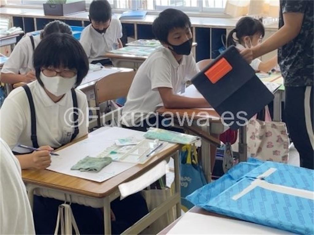 f:id:fukugawa-es:20211012105812j:image