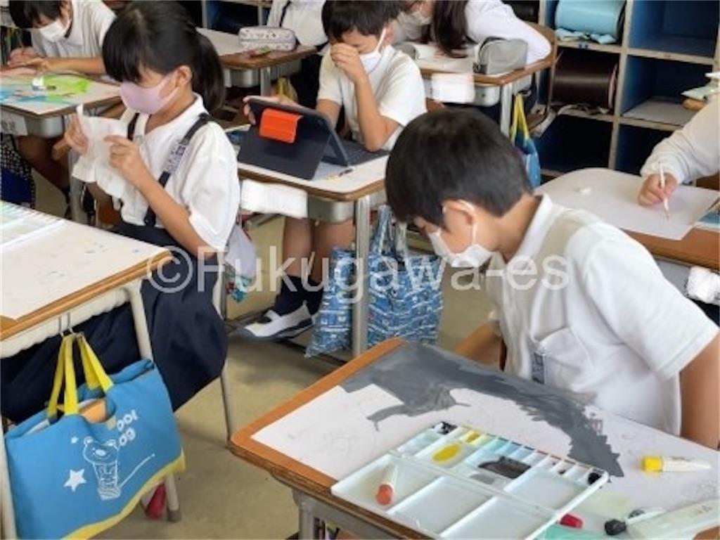 f:id:fukugawa-es:20211012105823j:image