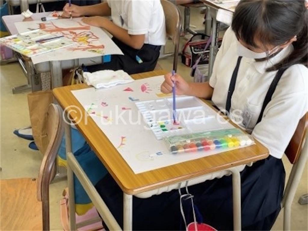 f:id:fukugawa-es:20211012105840j:image