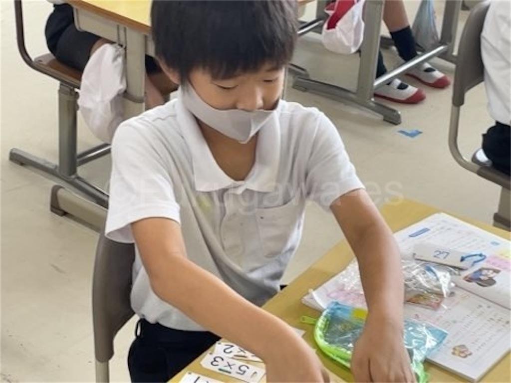f:id:fukugawa-es:20211013124738j:image