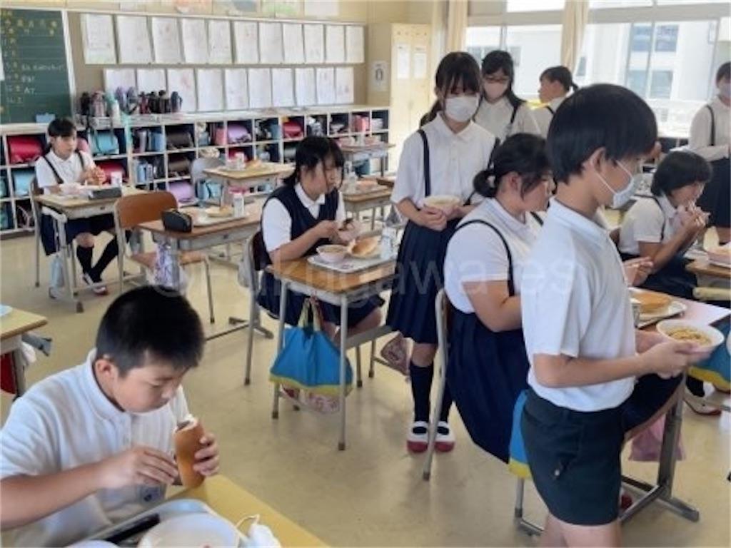 f:id:fukugawa-es:20211014130552j:image