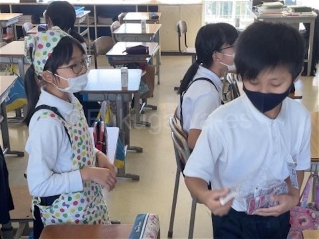 f:id:fukugawa-es:20211014131049j:image