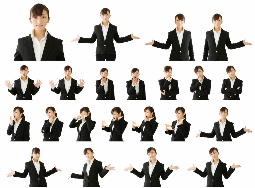f:id:fukugen-seitai:20170213112125j:plain
