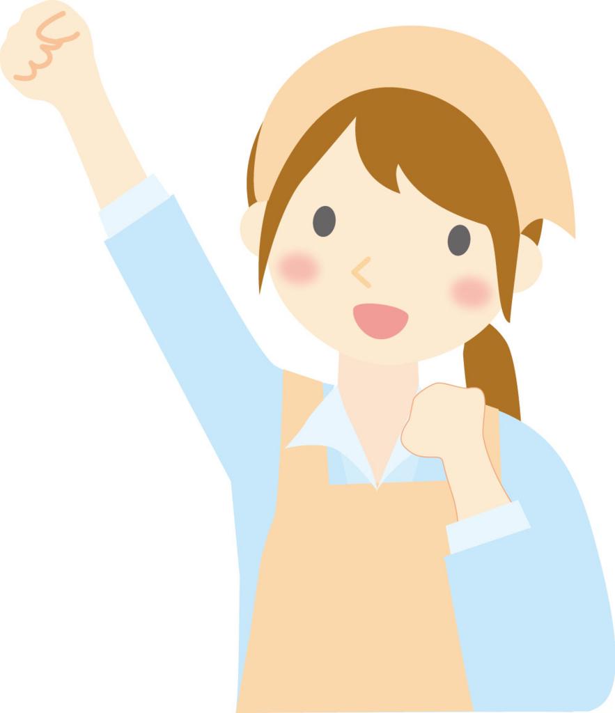 f:id:fukugen-seitai:20170325100426j:plain
