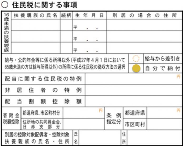 f:id:fukugyo-life6:20170507222221p:plain