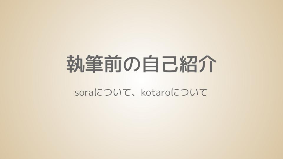 f:id:fukugyo-sora:20210118092558j:plain