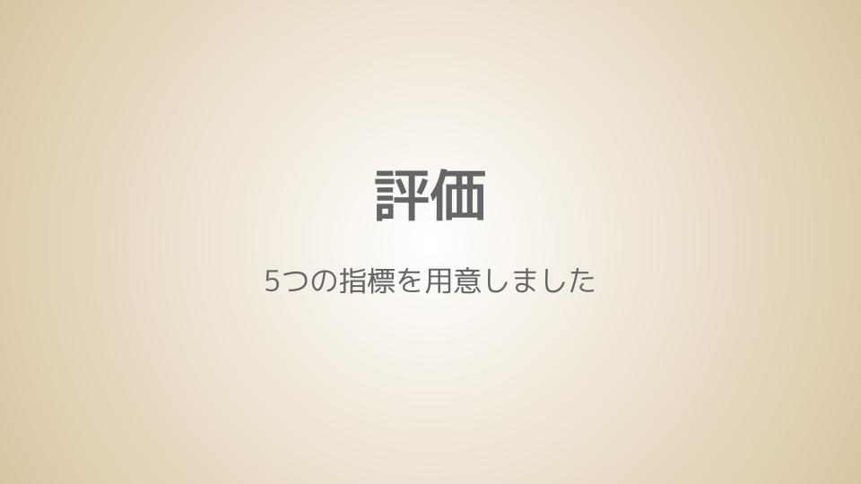 f:id:fukugyo-sora:20210121082857j:plain