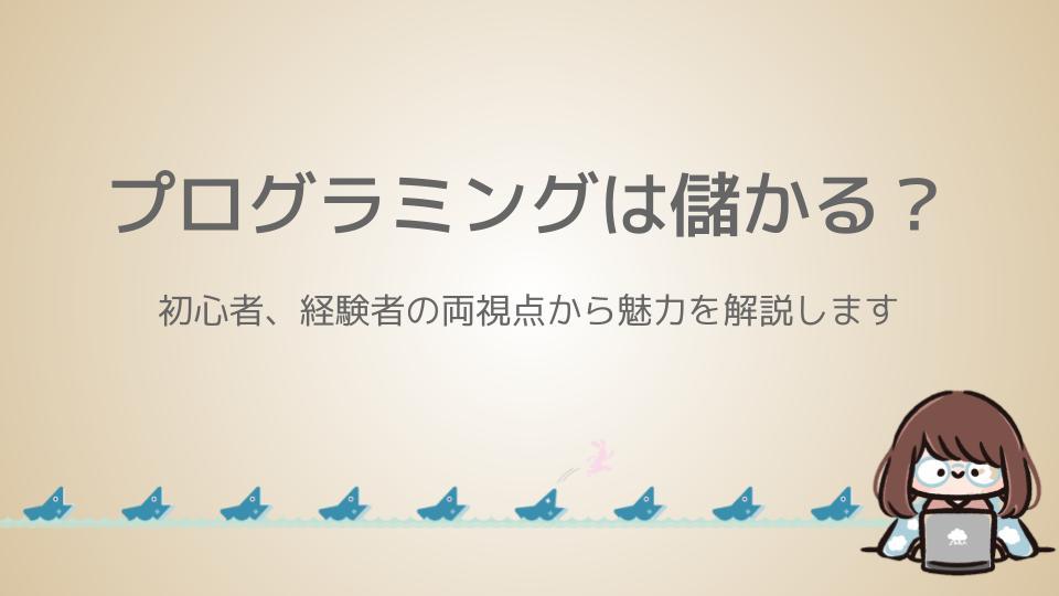 f:id:fukugyo-sora:20210419105342j:plain