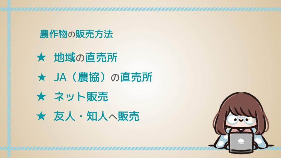 f:id:fukugyo-sora:20210602215805j:plain