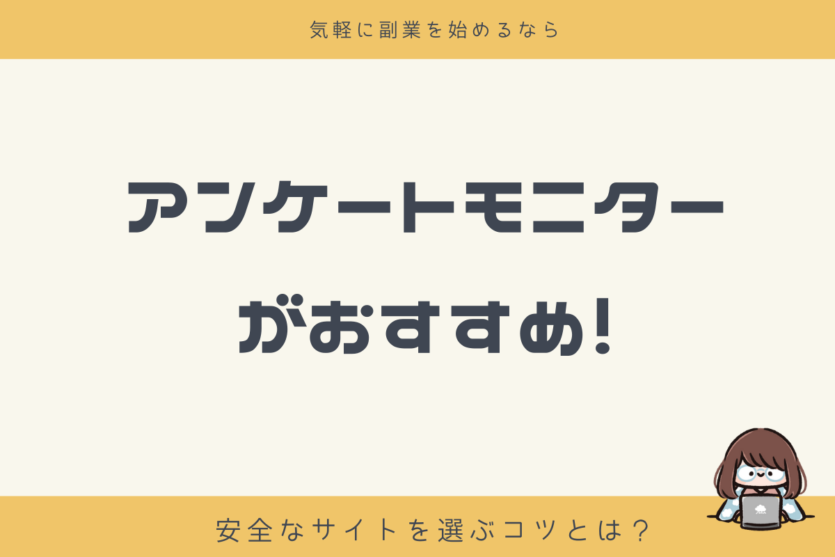 f:id:fukugyo-sora:20210614093104p:plain