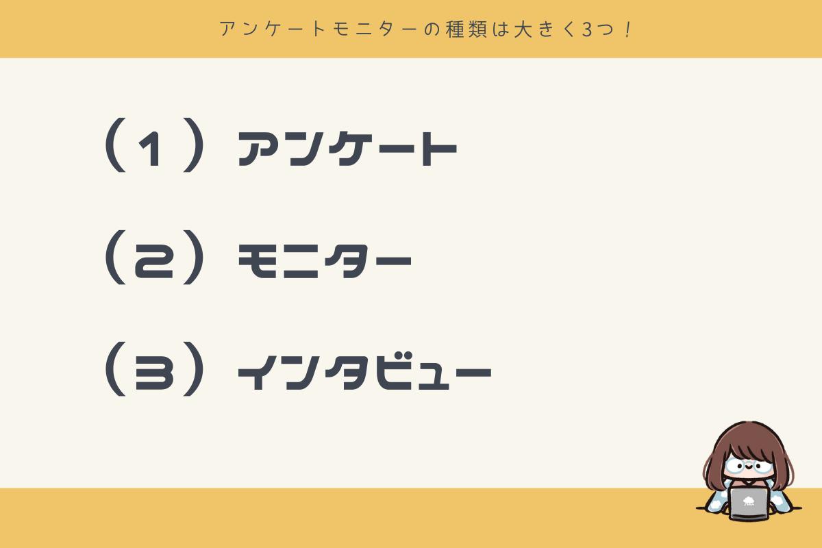 f:id:fukugyo-sora:20210614093111p:plain