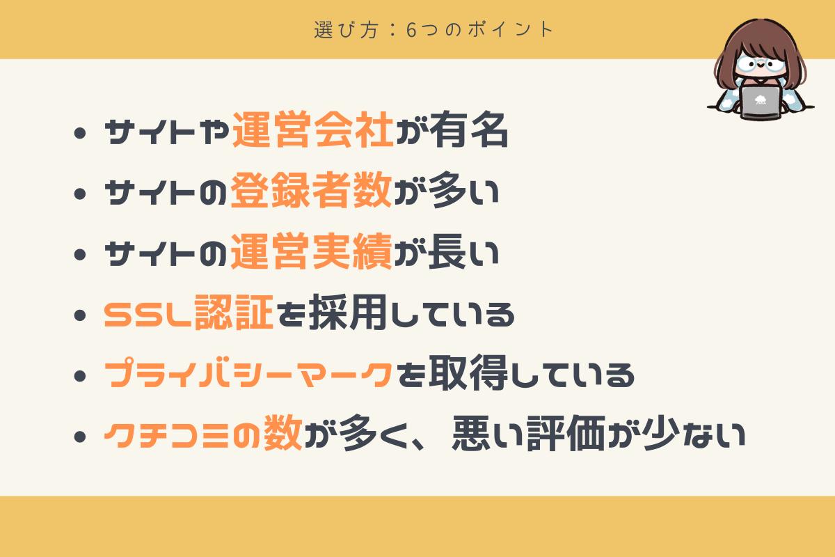 f:id:fukugyo-sora:20210614093114p:plain