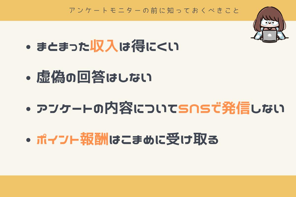 f:id:fukugyo-sora:20210614093118p:plain