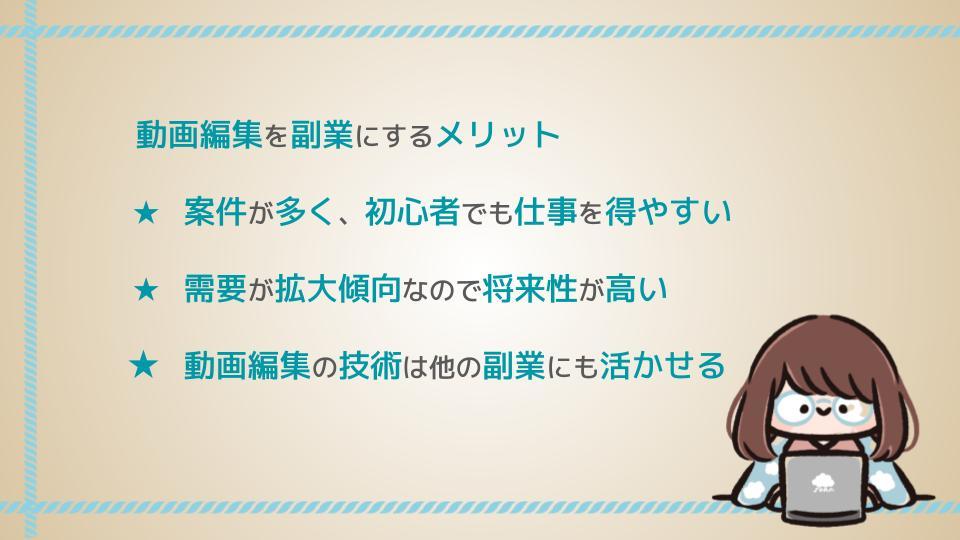 f:id:fukugyo-sora:20210916092214j:plain