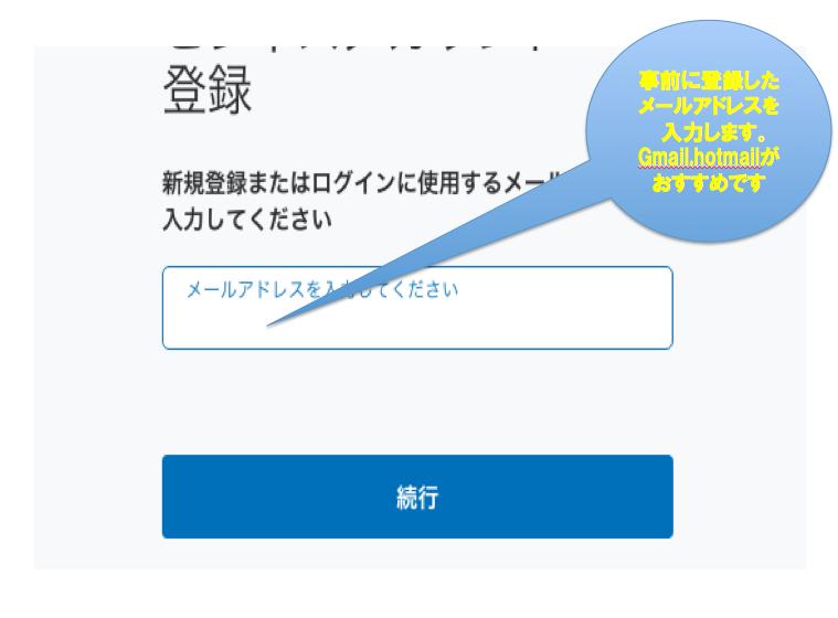 f:id:fukugyo_daruma:20170226032932p:plain