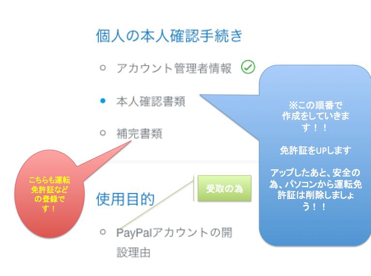 f:id:fukugyo_daruma:20170226033155p:plain