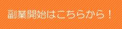 f:id:fukugyojoho:20210216200534j:plain