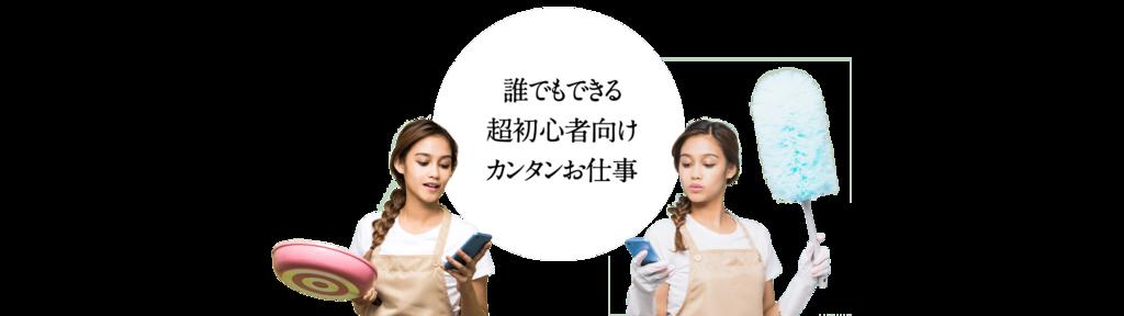 f:id:fukugyousien:20180709131925p:plain